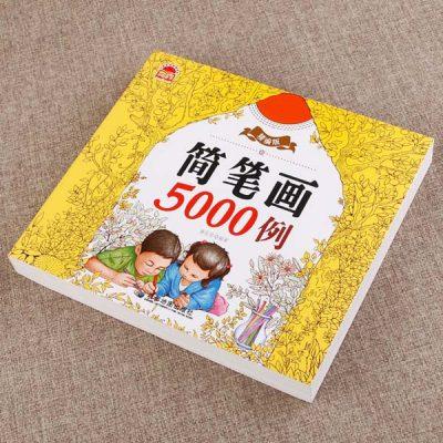 Sách tô màu 5000 hình